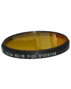56x0.5mm Filter - YC-18 for 28mm Konvas lens