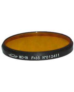 56x0.5mm Filter - YC-18 for 35mm Konvas lens