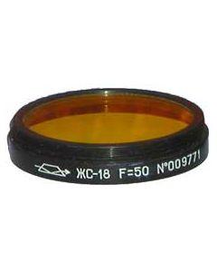 45x0.5mm Filter - YC-18 for 50mm Konvas lens