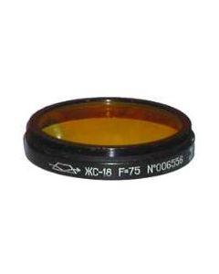 45x0.5mm Filter - YC-18 for 75mm Konvas lens